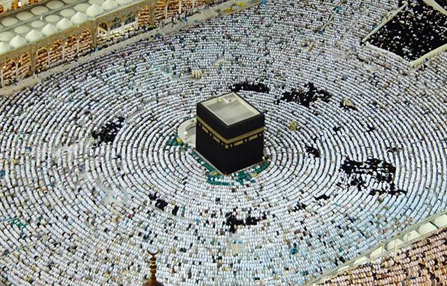 Eid ul-Adha 2015
