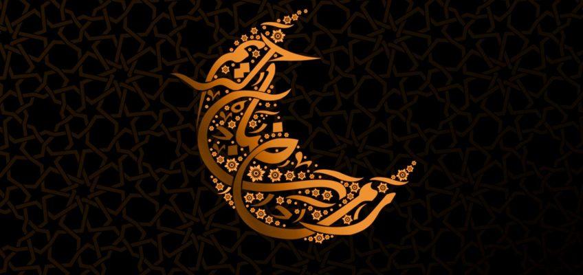 Ramadan 2018 Information