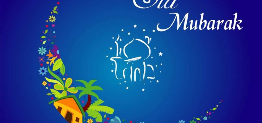 Eid ul Fitr Salah 2019