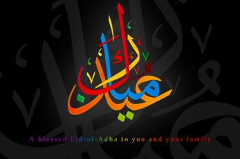 Eid ul-Adha Salah 2019